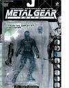McFarlane Toys GAME / Metal Gear Solid /NINJA/6 inches figure / variant clear ver/mcfarlane