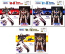 トイナミ MACROSS (Macross frontier) 1 / 100 Scale Transformable action Figure series 1 set 3 pieces
