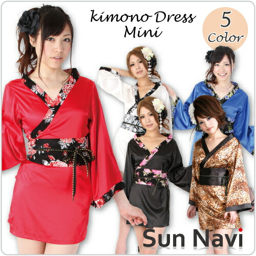 Toysfan Rakuten Global Market More Than Mini Kimono Dress Simple Sun177 Kimono
