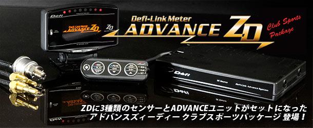 Defi-Link Meter ADVANCE ZD CSP