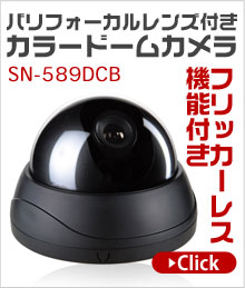 SN-589DCB���Х�ե����������ե��顼�ɡ��५���