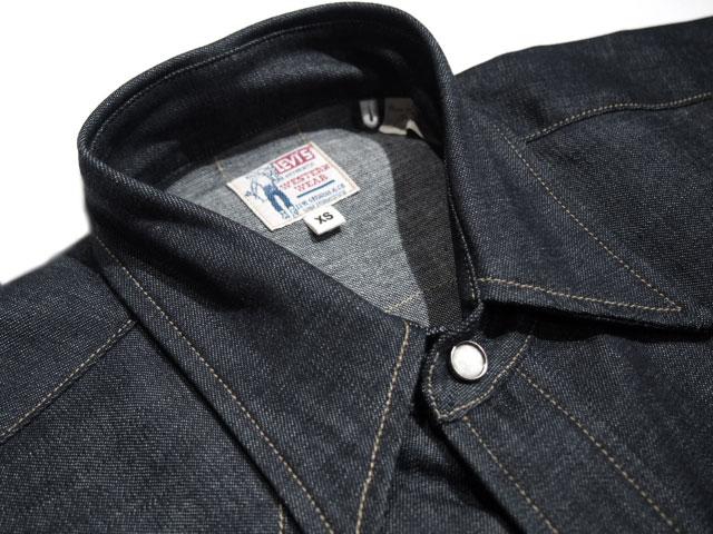 Levi S Vintage Clothing 1955