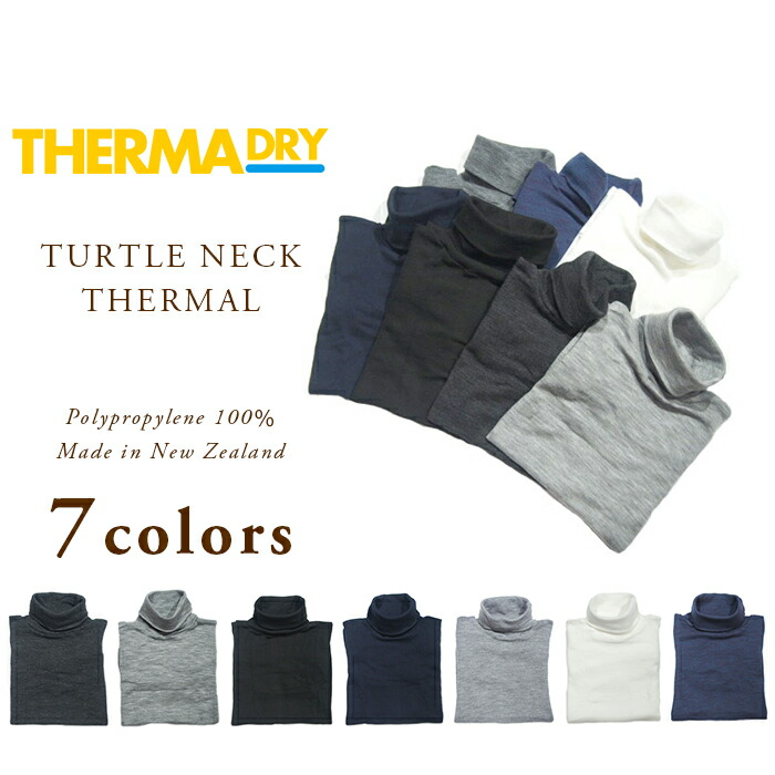 thermal turtle