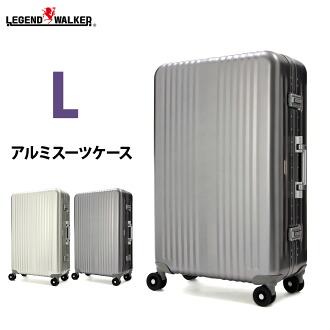 旅行箱 L大小 超輕型鋁鎂合金 拉桿箱 新款 7,8,9 天旅行適合, 雷劍歐客 免費托運尺寸行李箱 158cm 1000-72