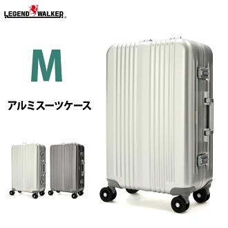 手提箱 行李箱 拉桿箱 TSA 鎖 8 輪雙腳輪 M 大小 免費行李托運 5 年保修 1000-60 158cm  雷劍歐客