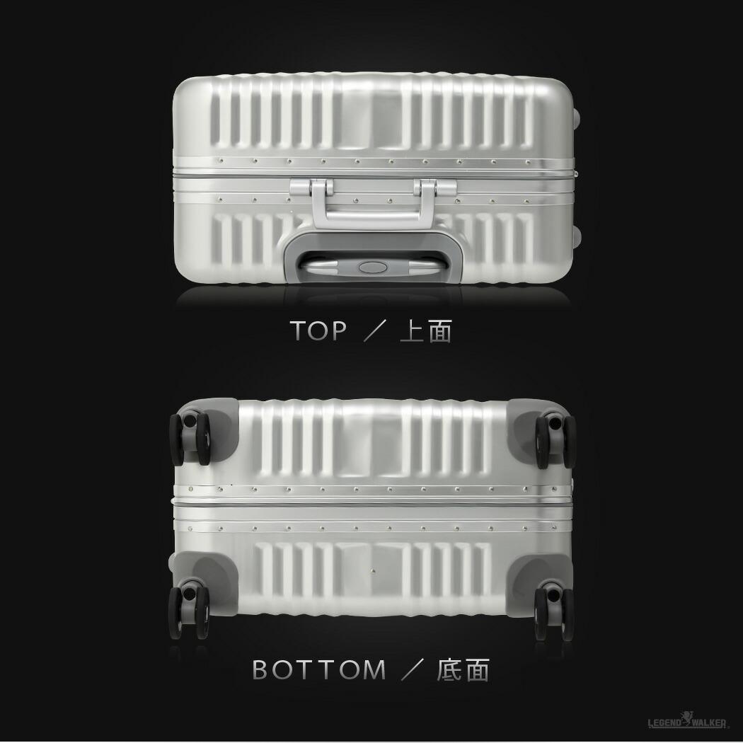 アルミ スーツケース 1000