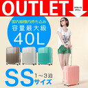 Outlet (translation and) suitcase SUITCASE cute fashion (レジェンドウォーカー) TSA lock carrying case travel bag carry bags travel bags (for field trips) (B1-5080-47)