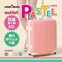 "Outlet (there is reason) suitcase SUITCASE ""legend Walker"" world standard locking TSA Shinsaku Locke carry case traveling bag carrier bag traveling bag 5080-47"