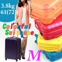 Suitcase SUITCASE TSA lock equipped with lightweight carry case polycarbonate + ABS resin capacity expansion with ファスナータイプスーツケース carry bag 5, 6, 7, travel bag for beginners-senior school trips bargain 5007-58 travel bag