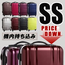 Suitcase SUITCASE 1 year warranty with domestic and international services, cabin pets and TSA lock equipped and cheap 100 %PC ( polycarbonate ) new ultra lightweight flexible-travel bag (for 1-3 nights) SS size and domestic travel bargain tb5506-45 trav