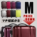 Suitcase CARRY BAG 5 ~ 1 week TSA lock equipped with ultra lightweight 100% polycarbonate hard suitcase SUITCASE carry case mirror 4, 5, 6, 7, M size 4-wheel boram Carrie travel tb5506-60 travel bag