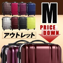 ☆An outlet: The ☆ super light weight which there is reason in! A hard light suitcase (carrier bag) appearance. (medium size:) Medium size: 100% of) TSA lock polycarbonate material carry case (B-5506-60) for for five days for six days for seven days for s