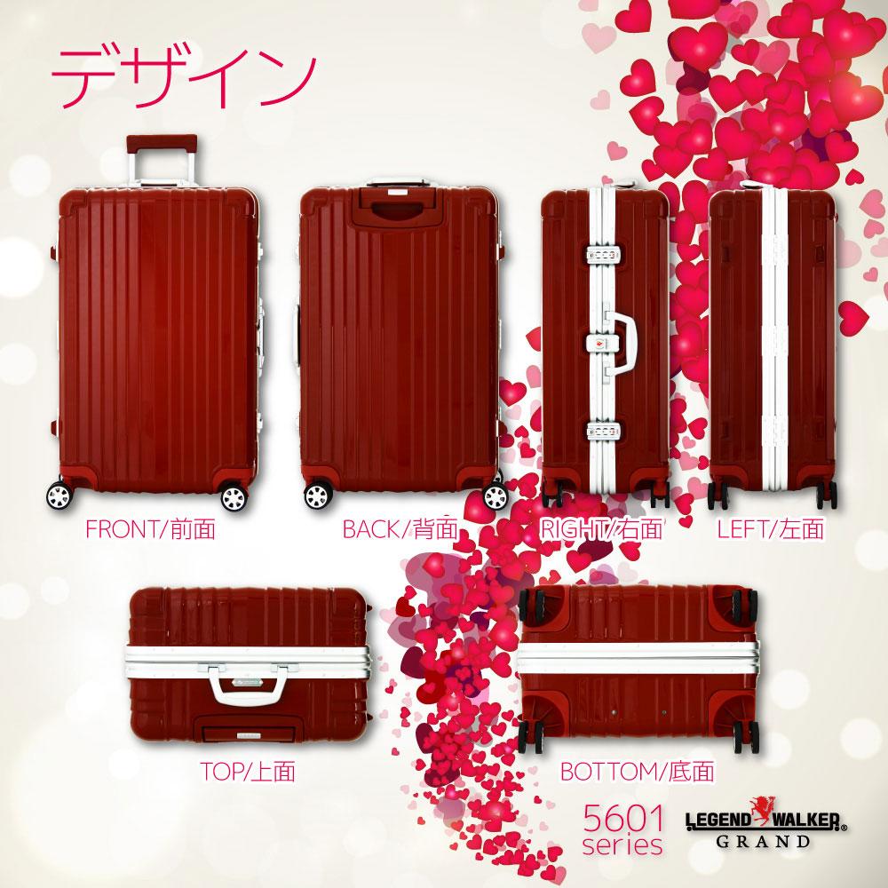 ダブルキャスター スーツケース レジェンドウォーカー 5601