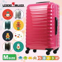 Suitcase SUITCASE 4 or 7 nights new TSA lock equipped with PC+ABS resin ultra lightweight medium-sized carrying case travel bag 4, 5, 6, 7, M size Beginner-Advanced School travel country in travel overseas travel CARRYBAG bargain 5803-60 travel bag