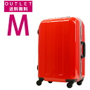 ★ outlet ★ for travel bag 100% polycarbonate ultra lightweight medium sized suitcase carry case travel bag M size 3, 4, 5, scholastic travel (domestic travel international travel) SUITCASE (W-6000-58)