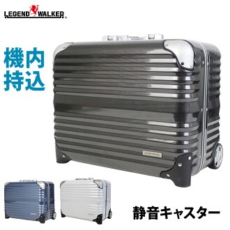 商務拉桿箱 手提箱 LEGEND WALKER 登機箱 筆記本電腦收納 商務手提包 SS size TSA鎖 6200