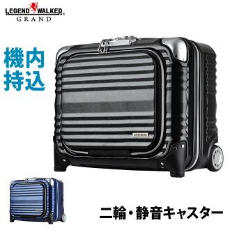 手提箱 業務商務手提包 登機拉桿箱 筆記本 PC收納 SS 超羽量級雷劍歐客 grand series