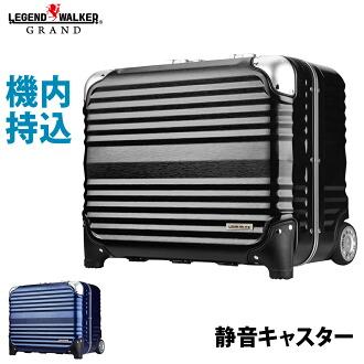 手提箱 商務手提包 登機攜帶拉桿箱 筆記本電腦收納 SS 超羽量級雷劍歐客 大容量  legendwalkergrand 6607-45