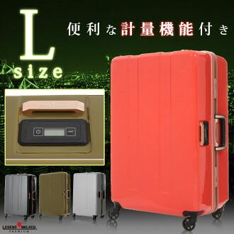 手提箱 L大小  超輕量業界首創自帶電子稱重功能拉桿箱旅行箱 TSA 鎖 7,8,9,10天旅行,雷劍歐客 6703 70