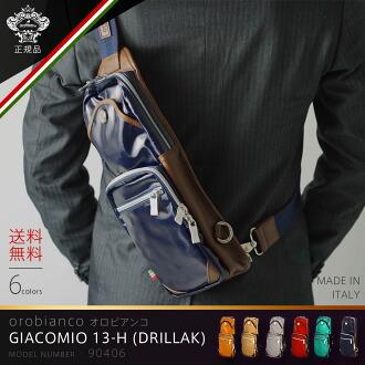 挎肩包 斜肩包 旅行包 OROBIANCO orobianco GIACOMIO 13-H (DRILLAK)意大利產 Italy-