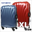 Samsonite-001xl