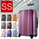 Suitcase SUITCASE 1 year warranty TSA lock equipped with suitcase 3-5 night for cabin only (48 cm) small travel bag travel bag S/SS size MK5022-50 MK5022-48 4, 5, domestic travel-international travel