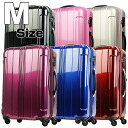 Suitcase SUITCASE carry bag CARRY BAG 1 year warranty with 5 to 7 night TSA lock equipped with mirror finish new carrying case gorgeous M size 5, 6, 7, 5062-60 bargain travel bag