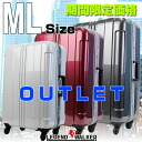 Outlet suitcase SUITCASE (Ali translation) ( 5 days-7 days ) TSA lock equipped, lightweight, polycarbonate + ABS plastic travel bag hard carrying case 60% off 5, 6, 7 days ML size 4-wheel and boram carry bargain travel bag