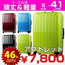 Suitcase S size carry case carrying bag 3-5 days for TSA lock polycarbonate + ABS resin 4-wheel Compact 3, 4, 5, B-5078-53