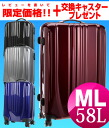It is ML size overseas travel 5081-66 on 7th on 6th for polycarbonate +ABS resin double caster light weight five days mounted with the latest TSA lock for suitcase SUITCASE carrier bag carry case traveling bag legend Walker from five days to one week