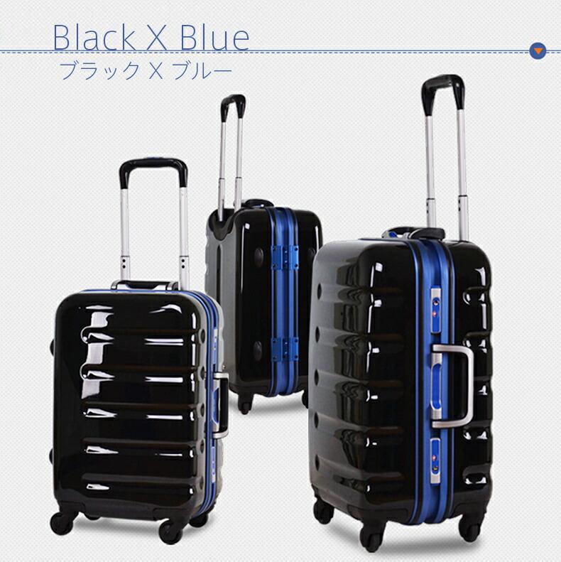 6016 ブルー