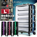 It is a ranking winning prize on 10th on 9th on 8th on stay light weight 7th for a large-scale carry case large size beginner - senior overseas travel long term mounted with TSA lock for for suitcase SUITCASE one year more than guarantee seven days belon