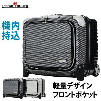 攜帶袋業務攜帶手提箱隨身攜帶 TSA 鎖 100%聚碳酸酯 TSA 鎖筆記本 PC 收納  商務手提 拉桿箱 6205 44