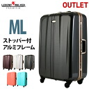 Stopper suitcase TSA lock equipped with polycarbonate 100 resin mirror finish carry case medium ' Beginner-Advanced domestic travel international travel 7, 8, 9, sale sale ML size B-6700-66