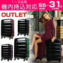 Suitcase SUITCASE outlet TSA lock equipped with polycarbonate resin 100% carry case carrying bag travel bag small SS size cabin carry-on size 1, 2, 'SL'