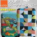Loqi-001-new