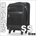 Four software carry case traveling bag /SUITCASE/SS size /4038-46 traveling bags lightweight for suitcase SUITCASE carry case business 国内線機内持込対応超軽量 piping software carry one day for two days for three days for more than four days