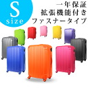 Suitcase SUITCASE 1 year warranty TSA lock equipped with suitcase 3-5 nights for small travel bag travel bag Sサイズ 5082-55 4 day 5 day travel-travel abroad