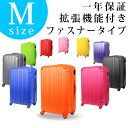 Suitcase SUITCASE 1 year warranty TSA lock equipped with suitcase 5 ~ 1 week night support medium-sized travel bag travel bag carry case 5082-60 Mサイズ 5, 6, 7,