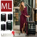 Suitcase SUITCASE outlet 50% off TSA lock equipped with polycarbonate + ABS resin mixed mirror finish with gorgeous suitcase carry case medium size ML size 5, 6, 7, overseas travel travel bag
