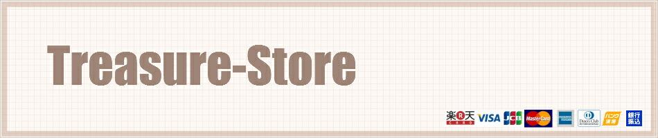 Treasure-Store:CD,DVD,おもちゃなどをメインに扱っております。