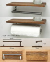 Wood toilet paper holder L trendy