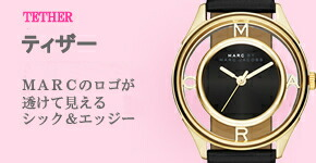 MARC JACOBS ティザー