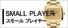 ��SMALL PLAYER�ۥ��⡼��ץ쥤�䡼
