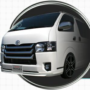 自動車部品専門店 トライスターズ