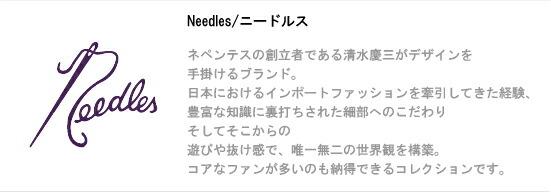 Needles ニードルズ 通販