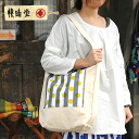 Sunny Hall stripe & water ball bags & small of bag shoulder & Tote outing (2014 spring/summer)