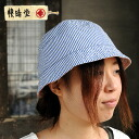 Sunny Hall walking HAT (2014 spring/summer)