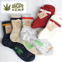 A HOPE HEMP natural line hemp socks