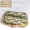 BRUSHUP STANDARD FLY BAG AIR RUNNER CAMO